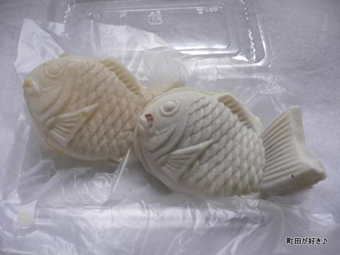 2009092224 白いたいやき 白鯛堂 町田店