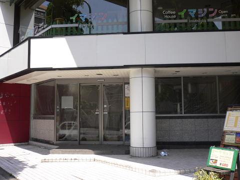 2009051002.jpg ケンタッキーフライドチキン成瀬店 5/6閉店