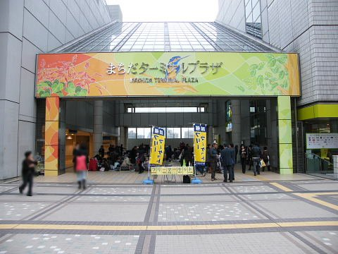 20081115040.jpg 町田ターミナルプラザ