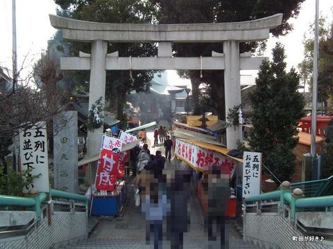2011010209町田天満宮初詣