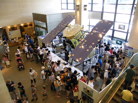 20090725036.jpg JAXA相模原キャンパス一般公開