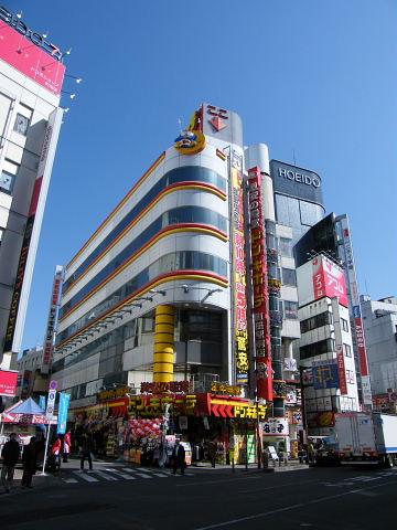 20090221018.jpg ドン・キホーテ ヤング館町田店