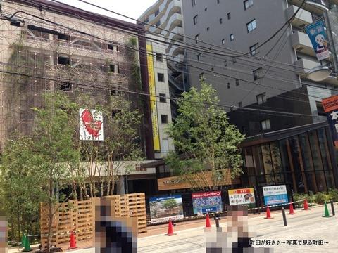 2013081407ぽっぽ町田2013年8月31日(土)リニューアルオープン