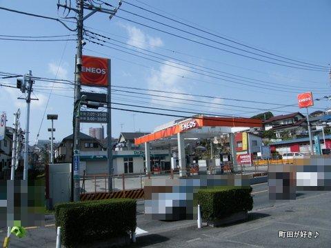 2010031314ENEOS DD町田店 閉店
