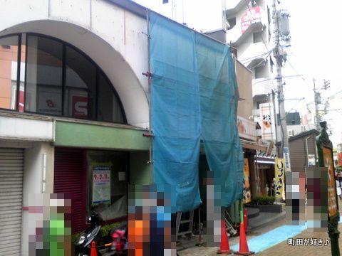 20110827012松屋 町田店、改装工事中・・・