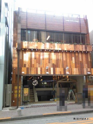 20110306002Cafe KATSUO町田