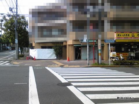 2010072404菓匠 清閑院 成瀬店