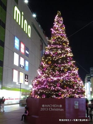 2013112323町田ターミナルプラザ前のクリスマスツリー