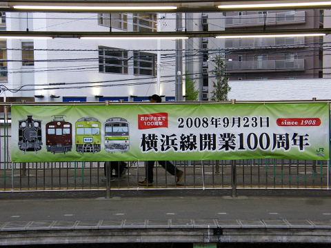 2008041910.jpg