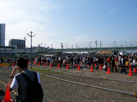 20081018043.jpg 小田急ファミリー鉄道展2008