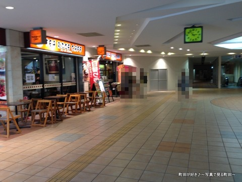 2013101408マクドナルド 町田ターミナルプラザ店、閉店