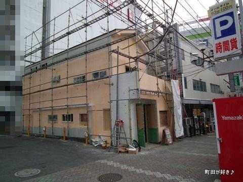 2010111335ニライカナイCAFE