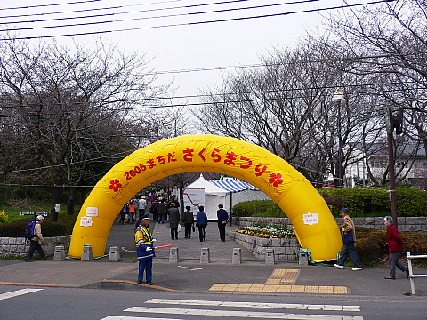 2005040218.JPG