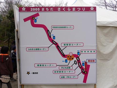 2005040262.jpg