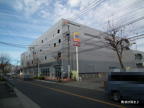 2011010305オーケー町田小川店