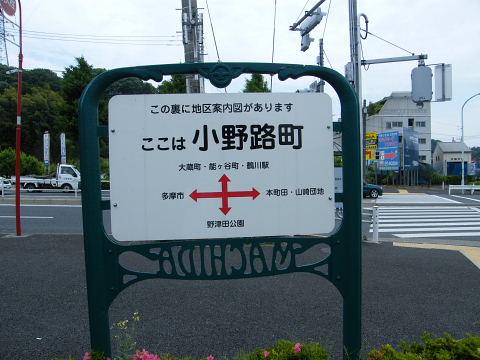 20080524134.jpg