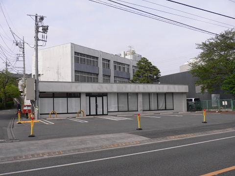 20090418222.jpg ミニストップ町田成瀬平本酒店 閉店