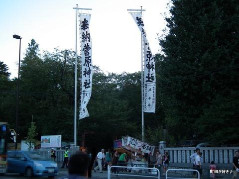 2012082526本町田菅原神社