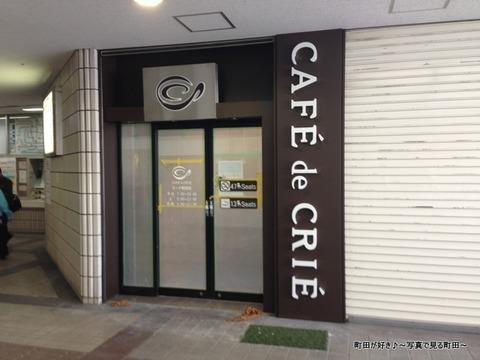 2014042616カフェ・ド・クリエ ミーナ町田