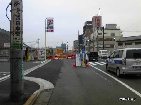 2010022703町田街道・南橋工事