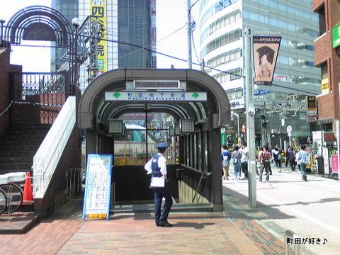 2010050353町田地下歩道南側階段通行不可