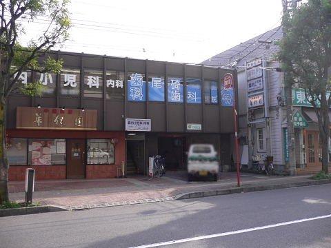 20081018004.jpg 薬局閉店?工事中