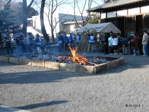 20100110124高ヶ坂熊野神社だんご焼き