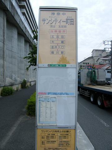 20080524131.jpg