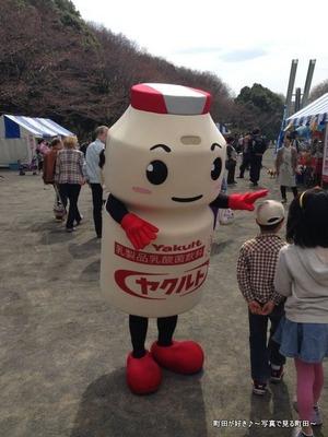 2014032929ゆるキャラ「ヤクルトくん」