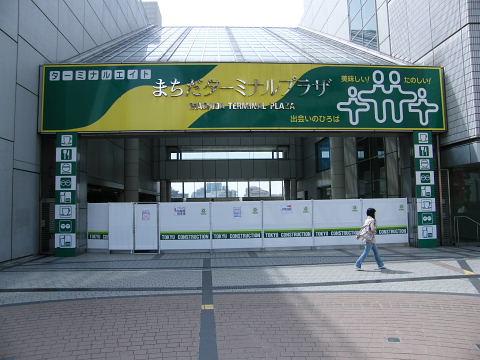 20080405019.jpg