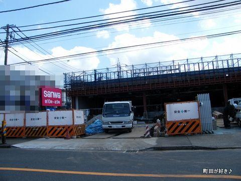 20101002026三和中町3丁目店 新築工事現場