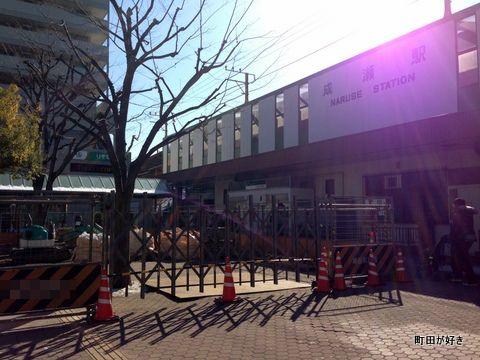 2013012002何の工事?@成瀬駅北口広場
