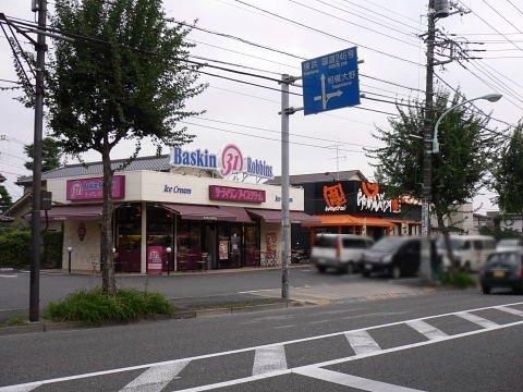 20081018017.jpg らあめん花月嵐 原町田店
