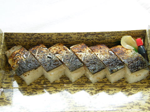 2009022868.jpg くれ竹の炙り鯖根性焼