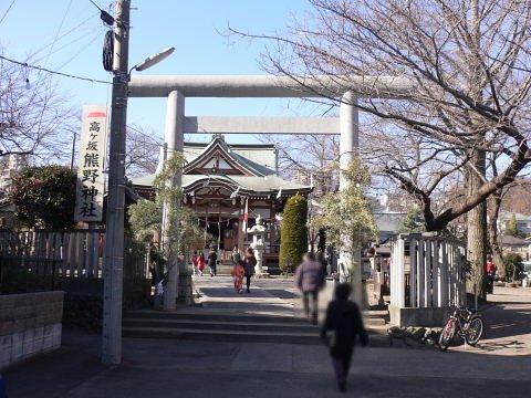 2009010118.jpg 高ヶ坂熊野神社の初詣