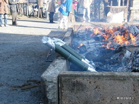 20100110110高ヶ坂熊野神社だんご焼き