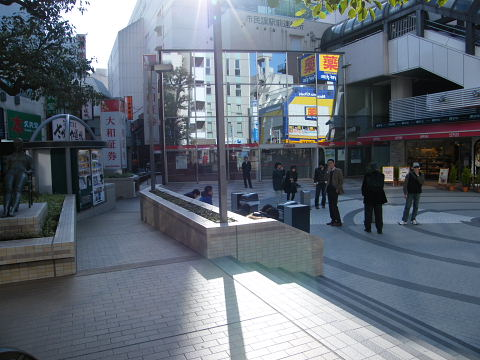 20090221083.jpg カリヨン広場工事完了