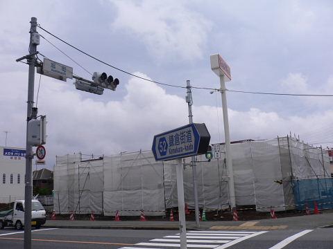 2009051743.jpg ロイヤルホスト町田店