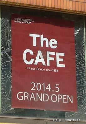 20140412118bThe CAFE 2014.5 GRAND OPEN
