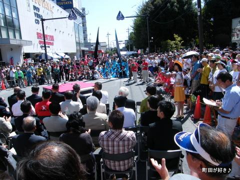 2009092008 2009年相模原よさこいRANBU!