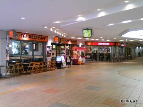 2010012308町田ターミナルプラザ