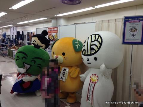2013022310うどん脳 すだちくん みきゃん@小田急百貨店町田店