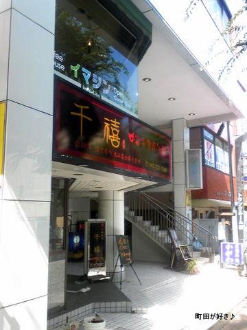 2011073003中国料理 千禧 近期 Open