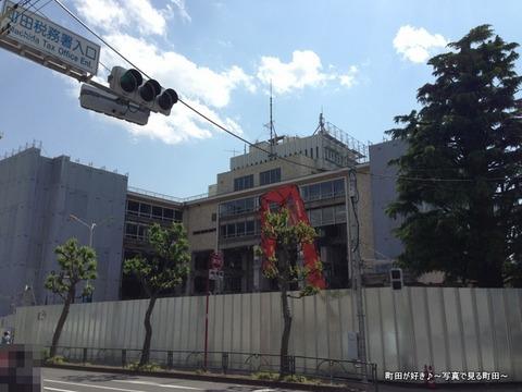 2013042776町田市役所・旧庁舎の解体工事