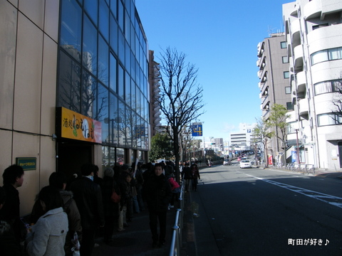2010010110町田天満宮初詣