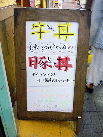 2005052103.JPG
