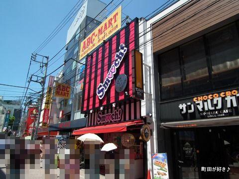 2011071672Smooch! 町田店
