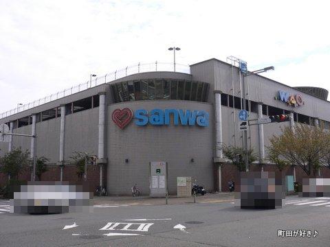 2009110178 スーパー三和 子供の国店