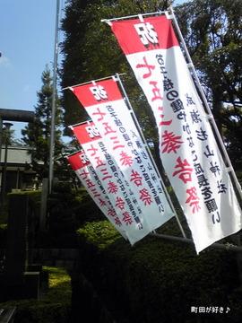 2011101003七五三参り@成瀬杉山神社