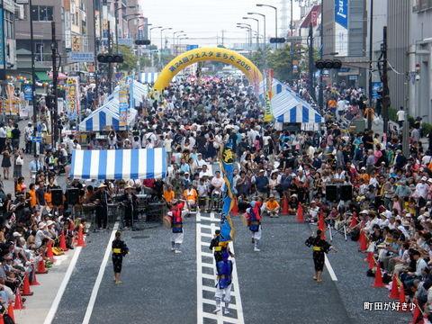 2010091205フェスタまちだ2010 町田エイサー祭り